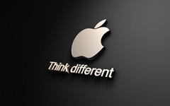 Hvorfor Apple kategori på IT-Artikler?